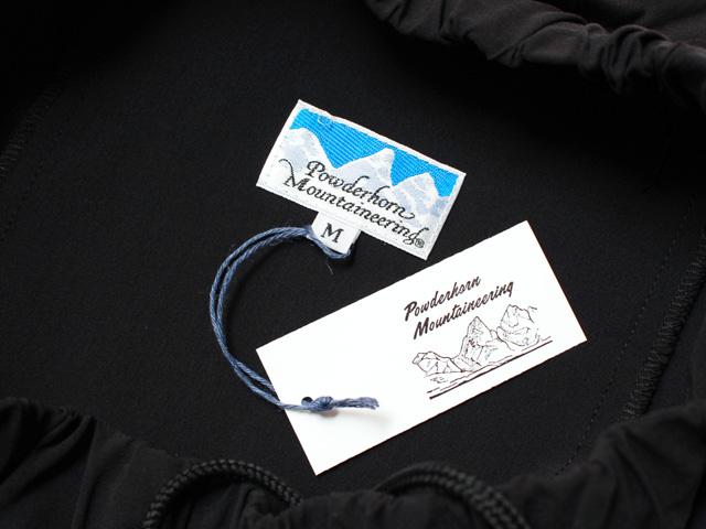Powderhorn Mountaineering