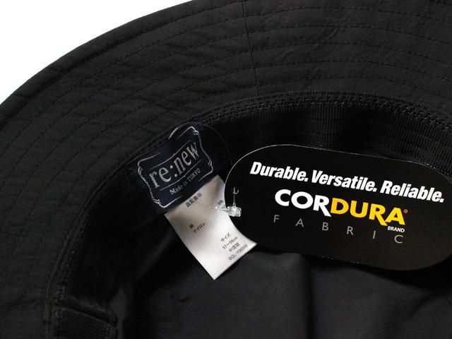 re:new CORDURA